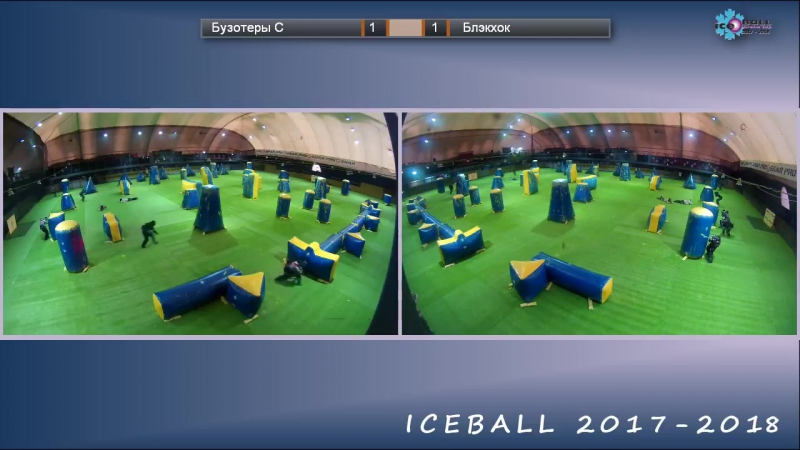 4 DIV Iceball 2017-2018- 3 Этап. Январь 2018._Блэкхок