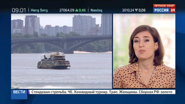 Новости на Россия 24 • В Киеве начинаются трехдневные торжества по случаю Дня крещения Руси