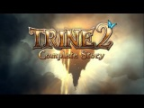 Trine 2 PS4 Trailer