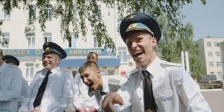 ВУНЦ ВВС