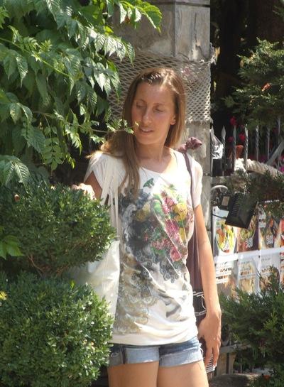 Irina Shaganyan