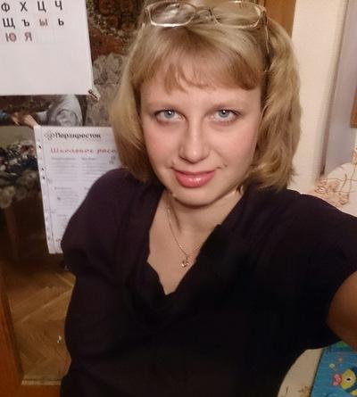 Светлана Подойницына