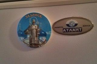 Замена терморегулятора холодильника атлант своими руками фото