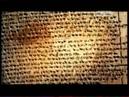 Затерянные миры. Хетское царство
