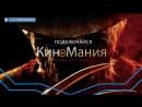 Кино▶Мания HD Кошмар на улице Вязов Жанр УЖАСЫ 2010