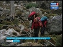 Спасатели помогли туристической группе спуститься с хребта Хамар Дабан