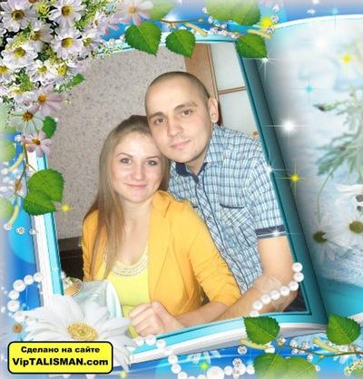 Алла Малахова, 8 декабря , Тольятти, id189027119
