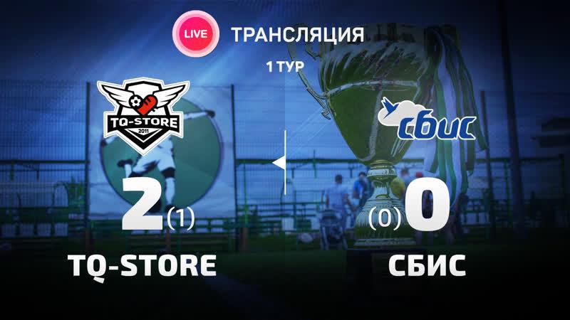 TQ-Store - СБИС