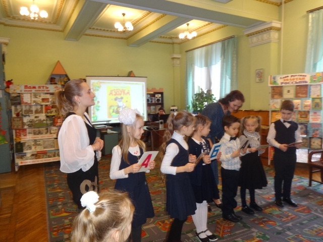 день родного языка, читаем фольклор, донецкая республиканская библиотека для детей, отдел обслуживания дошкольников и учащихся 1-4 классов,патриотическое воспитание