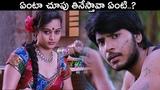 Sujatha Naidu And Sundeep Kishan Ultimate Comedy Scene Latest Telugu Comedy Scenes TFC Comedy