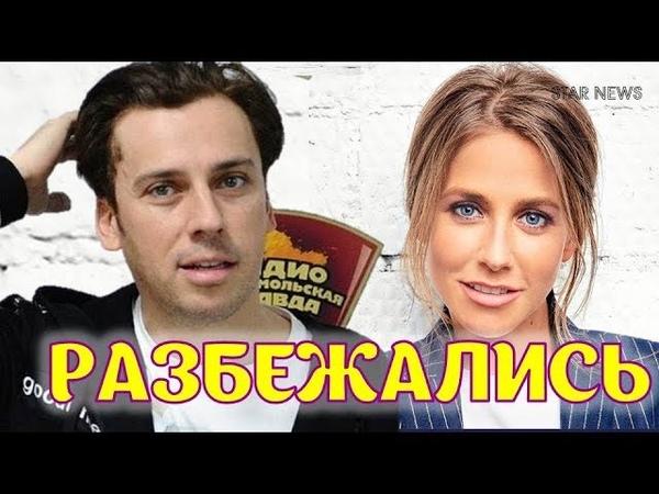 Девичник Барановской усилил слухи о связи с Максимом Галкиным!