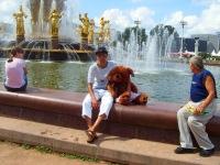 Жемшит Джораев, 29 мая , Одесса, id173240565