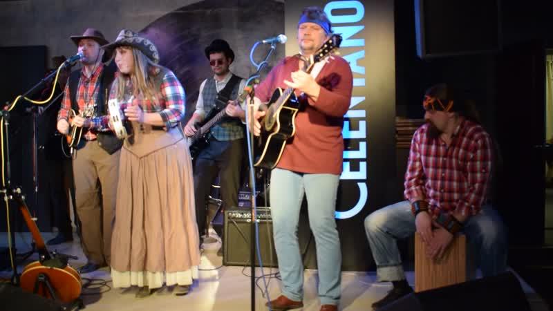 Кантри-фолк-группа Чистая река с песней Веди меня на кручу, забытая дорога...