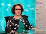 Главная роль. Лариса Голубкина. Эфир от 21.05.2014