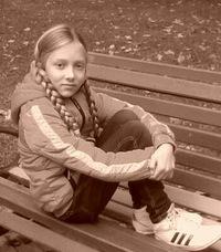 Алина Никитина, 7 марта , Могилев, id185489203