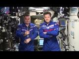 МКС поздравляет с Днем космонавтики!