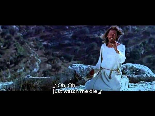 Jesus Christ Superstar 1973 I only want to say Gethsemane Eng subt
