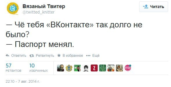 """Остроумные французы приготовили Путину """"гостинец"""", чтобы хозяин Кремля не забыл вкуса настоящих деликатесов - Цензор.НЕТ 5038"""