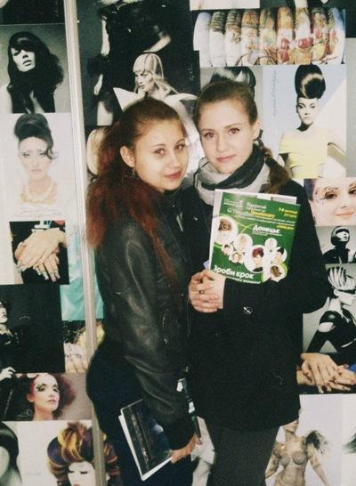 Аня Волкова, 24 января , Зугрэс, id134843104