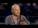 Czar на Украина мае талант-5 (2013)