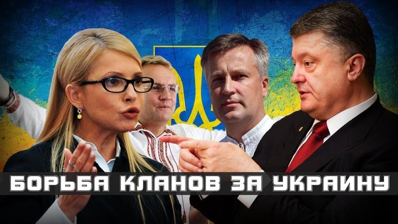 За кресло украинского президента будут бороться более пятидесяти человек