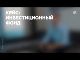 БМ кейс МЗС Евгений Назаров V 1 3
