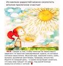 Людмила Голубкина фотография #40