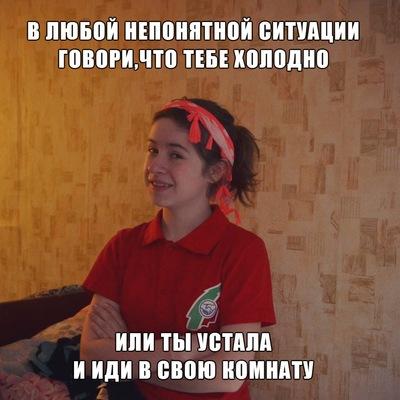 Сабина Хузиева, 5 апреля 1986, Москва, id118834455