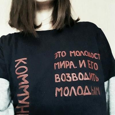 Елена Iskrova