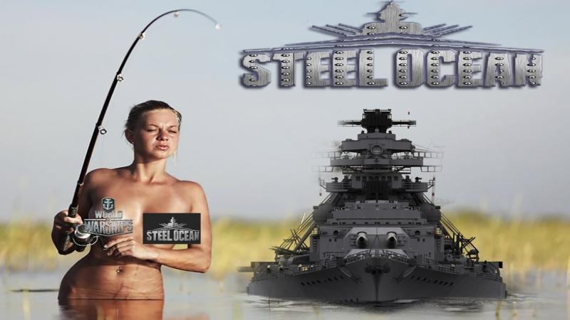 Steel Ocean ➤ геймплей клона World of WarShips [Hai Zhan Shi Jie]