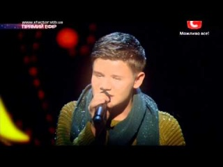 ������ �������� - ����� ��� ( �� cover) 23.11.2013