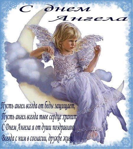 открытки именины людмилы: