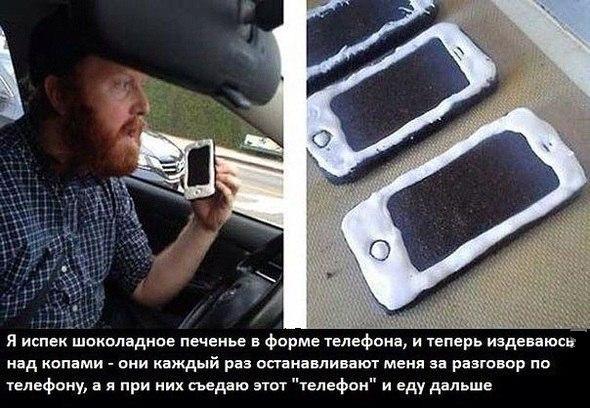 Всяко - разно 127 )))