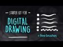PART 2 ★ A Beginner's Guide to Become a Digital Artist