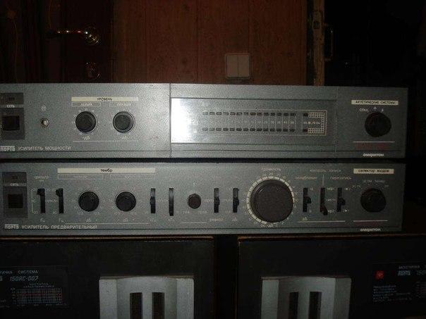 мощности Лорта 150УМ-205С
