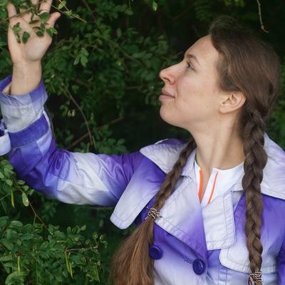Светлана Ена