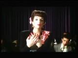 Лайза Миннелли - The Man I LoveЛюбимый мой.