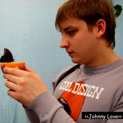 Johnny Love, 5 ноября 1990, Хабаровск, id14951216