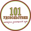 Семейное кафе «101 Удовольствие»
