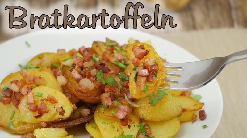 Knusprige Bratkartoffeln aus gekochten Kartoffeln mit Speck
