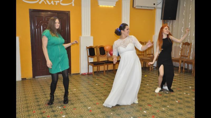 Танец-сюрприз для Жениха от Невесты и подружек)