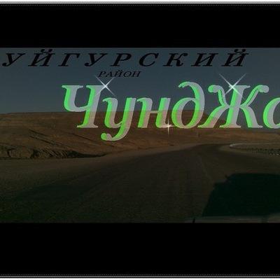 Марипжан Абдыкаримов, 17 марта , Санкт-Петербург, id220061527