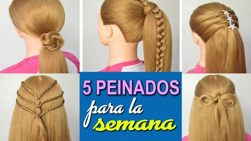 5 Peinados Faciles con Trenzas para Cada Día de la Semana