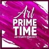 Федеральный проект  ART PRIME TIME