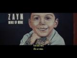 премьера ! видеоклип Зейн Малик  ZAYN  - BeFoUr ( One Direction ) с переводом на экране