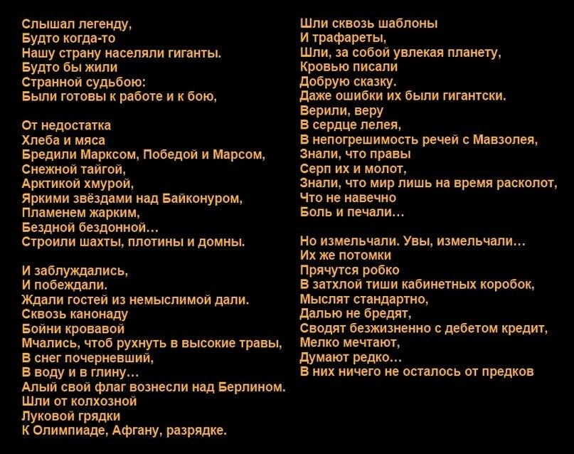 Вашим меркам, эротические фото юлии тимошенко противоположных сторонах