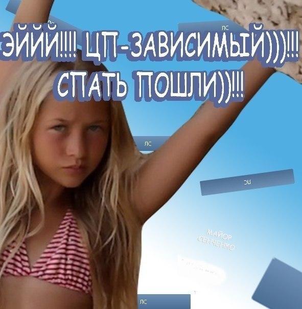 Contacts My Teen Video Password