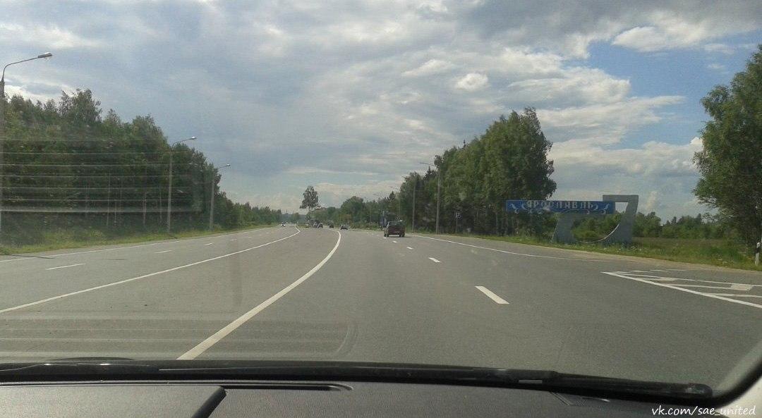 Дороги на въезде в Ярославль,