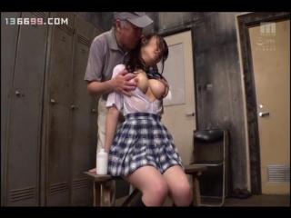 Aizawa Kaho [PornMir, Японское порно вк, new Japan Porno, Big Tits, Titty Fuck, Old Man, Beautiful Girl, Lotion, School Uniform]