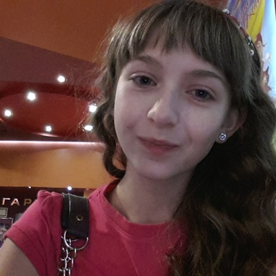 Аня Крисевич, 9 февраля , Львов, id132272811